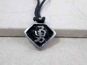 Chinese symbol courage pendant necklace