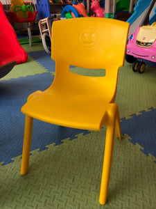 Kids Smile Chair