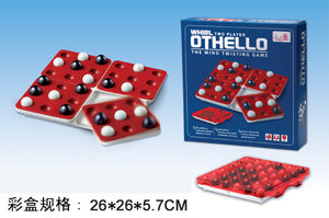 Othello Whirl