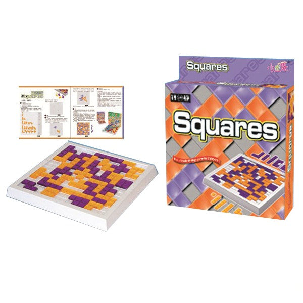 Squares Strategy Game
