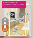 Premium Baby Safety Gate Extension Only - 14CM (GDN0004)