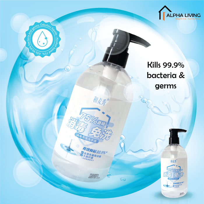 Alcohol based Instant Liquid Hand Sanitizer Disinfectant Spray anti bacterial 99.9% kill gems (HEA0071)