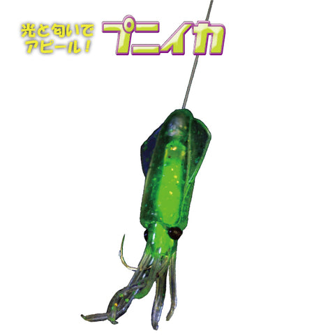 The Puni-Ika Squishy Squid (Pack of 3 Squids)