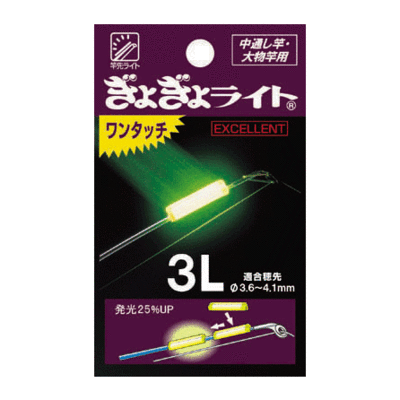Rod Tip Light: SS, S, M, L, LL or 3L