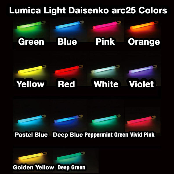 July Pre-order Special: Lumica Light Daisenko Arc Glowsticks Box of 25 Pieces Bundle