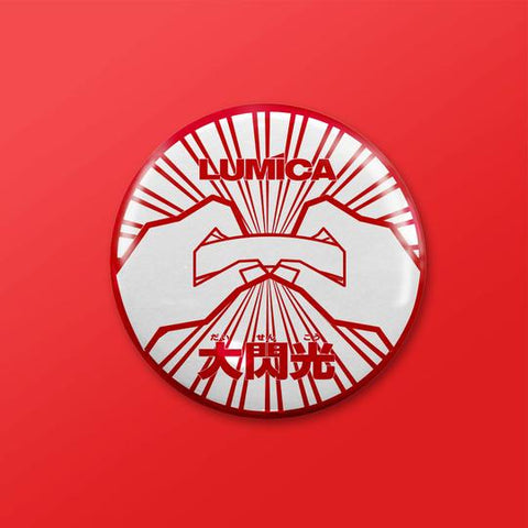 Kiwami Button Badge