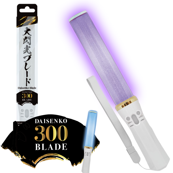Daisenko Blade 300 Pen Light