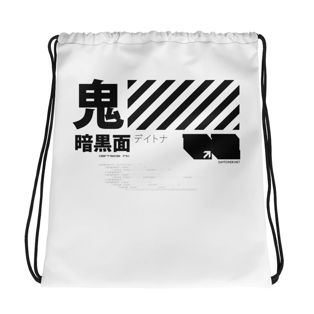 Drawstring bag // Kashmir White - Oni [ 09 ]