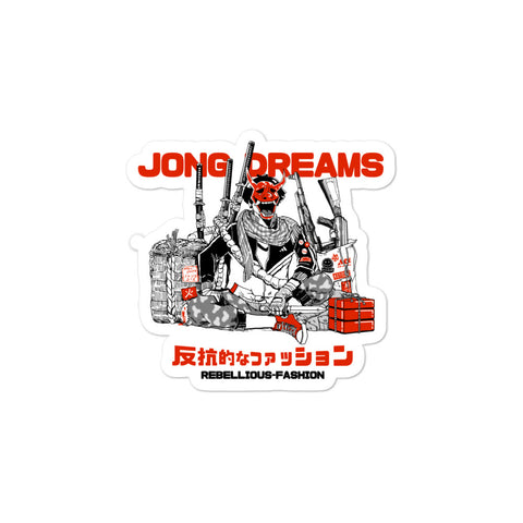 Sticker - Young Dreams