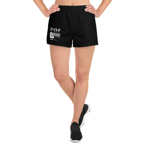 Women's Tech Shorts  // Nightmare Black - [ Dei To Na ]