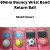 Bouncy Return Balls - Pack of 4