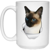 WB6479A Cinnamon 15 oz. White Mug