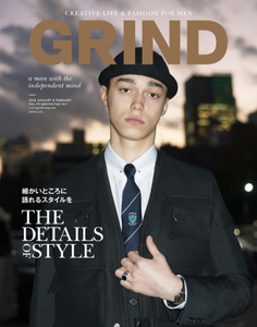 GRIND 2018 JANUARY FEBRUARY ISSUE