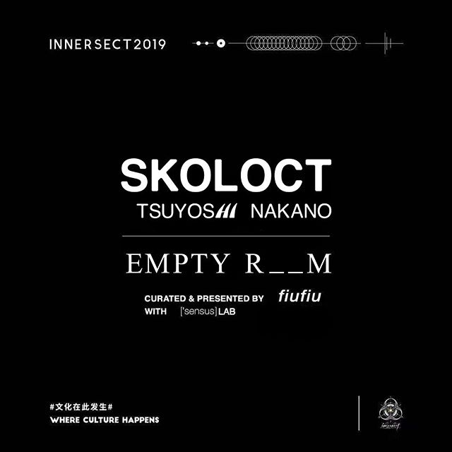 INNERSECT 2019