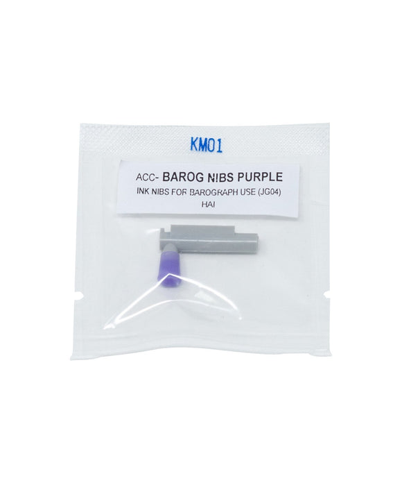 Photo of Purple Disposable Pen BAROG-NIBS-PURP (Japanese)