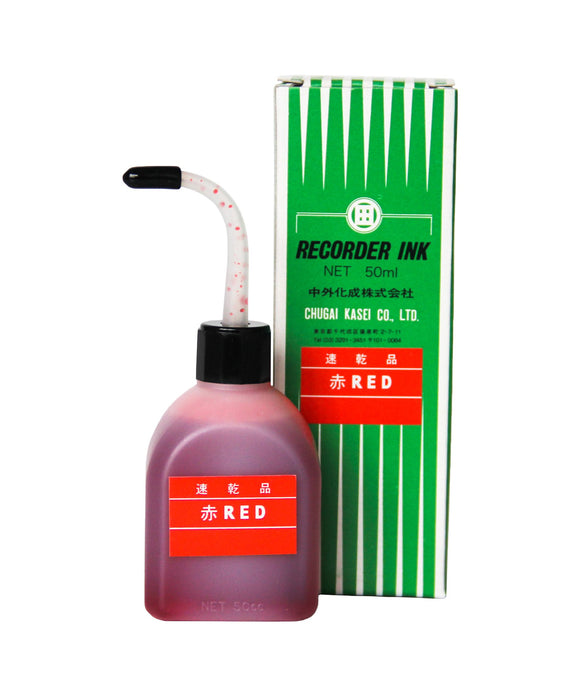 Photo of Red Bottle Ink 50CC (Japanese)