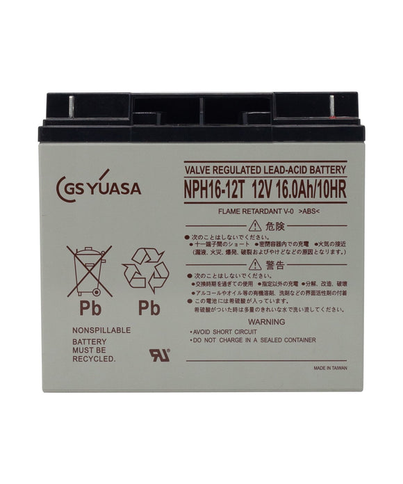 Photo of Yuasa NPH16-12T Rechargeable Lead Acid Battery 12V 16Ah