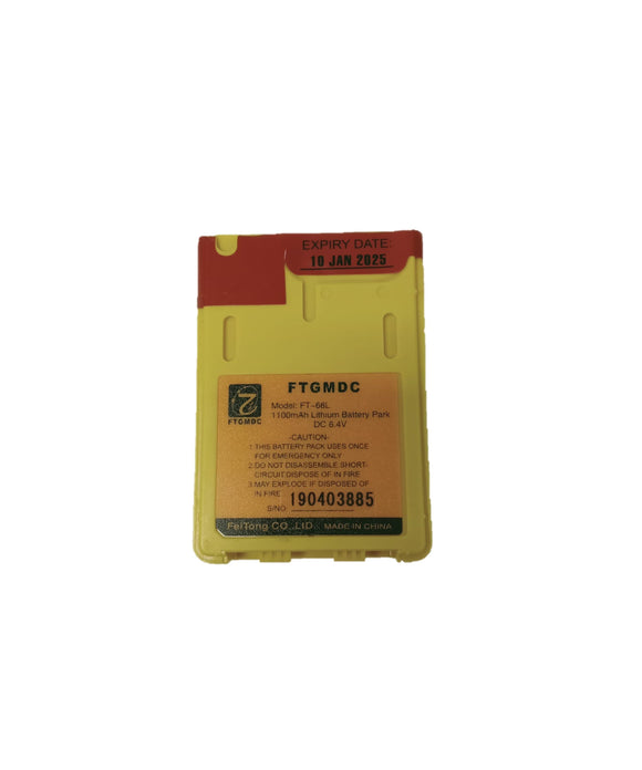 Photo of Feitong Primary Emergency Lithium Battery for FT-2800 GMDSS Radio