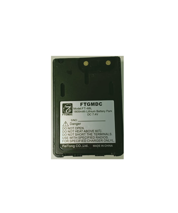 Photo of Feitong Rechargeable Battery for FT-2800 GMDSS Radio