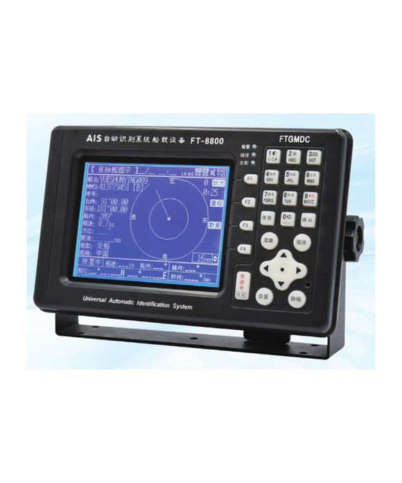 Photo of Feitong FT-8800 Class A AIS Terminal With 5.7