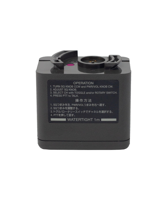 Photo of JRC NBB-248 NiCad Battery for JHS-7/JHS-410A Radio