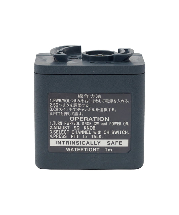 Photo of JRC NBB-511 Battery for JH413 Radio