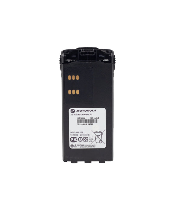 Photo of Motorola PMNN4008 1450 mAh Ni-MH Battery