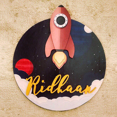Space Theme Nameplate