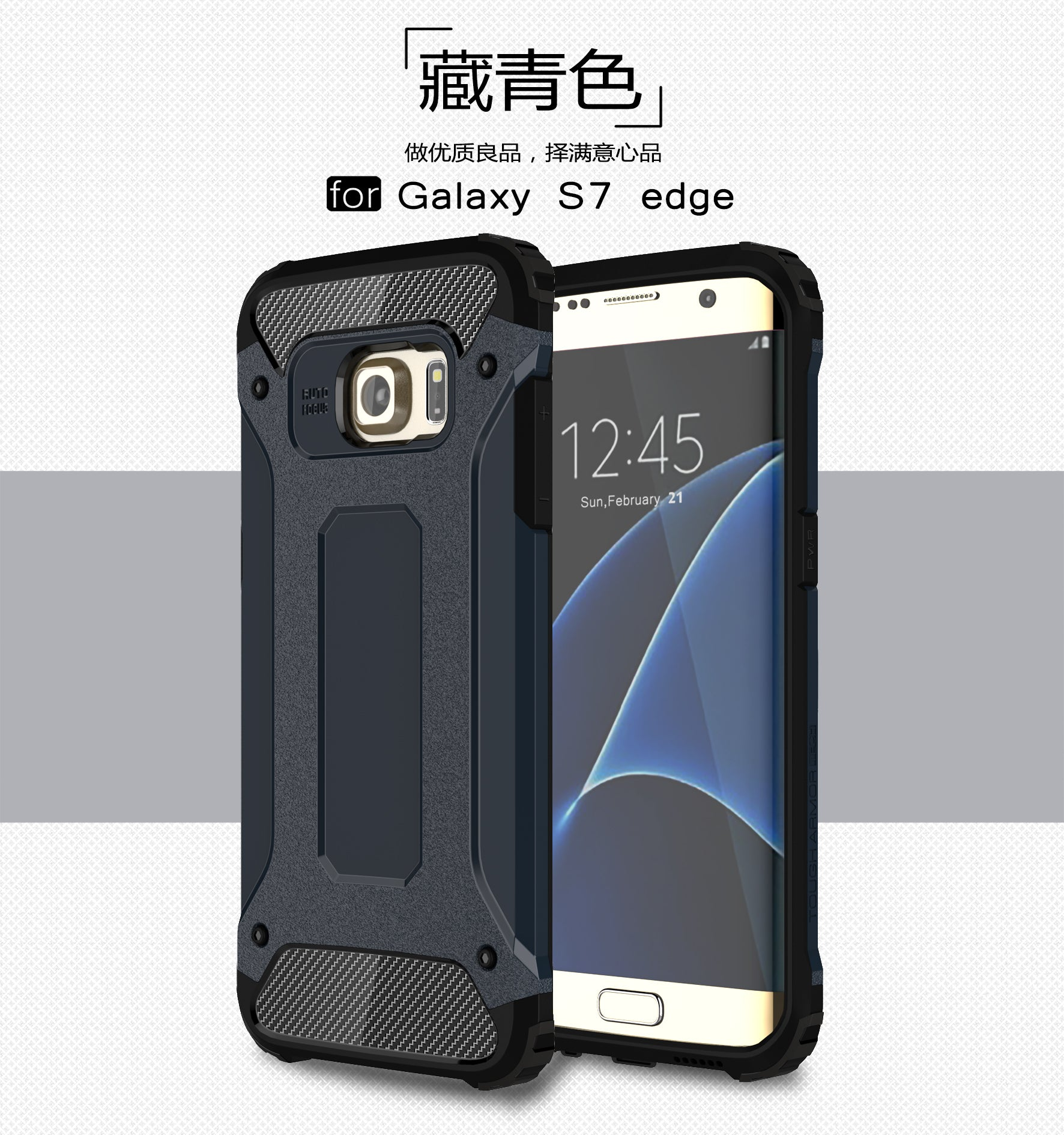 coque armure samsung s7