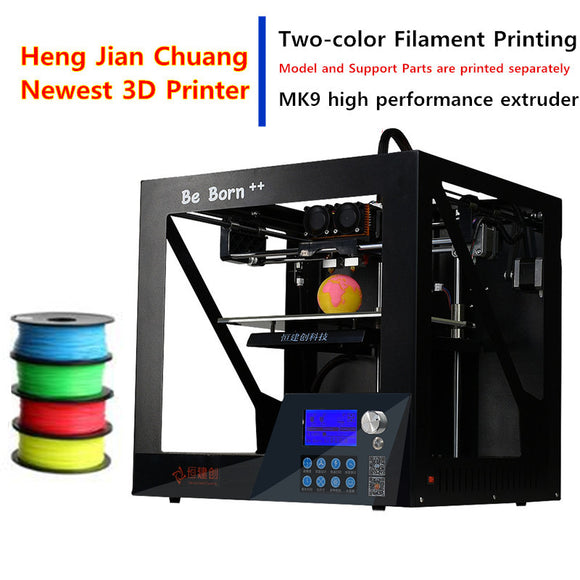 2017 New High Precision Double Nozzle Double Color 3D Printer