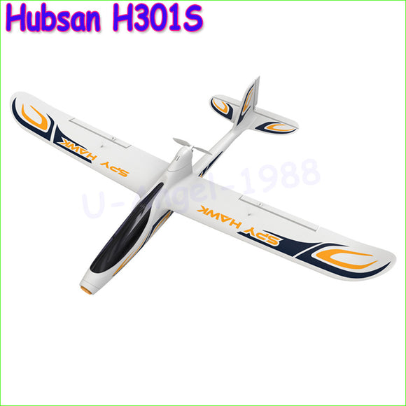 H301S HAWK 5.8G FPV Profession Drone