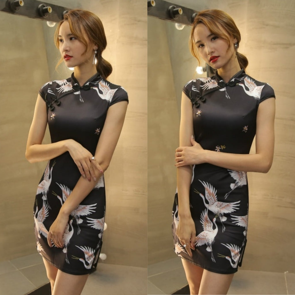 Rimmae Mini Modern Cheongsam Dress