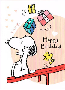 BDC 24 - Happy Birthday! 生日快乐!(Snoopy)