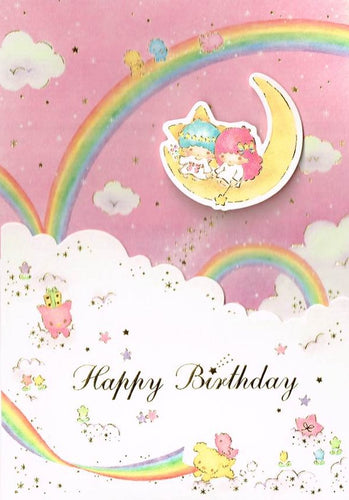 BDC 29 - Happy Birthday (Little Twins Stars - 3D) (sparkling)