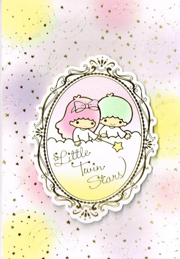 BDC 31 - Little Twin Stars (3D) (sparkling)