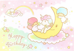 BDC 32 - Happy Birthday (Little Twin Stars - 3D) (sparkling)