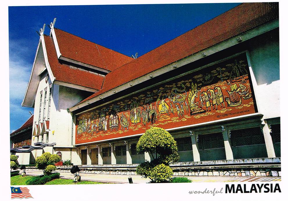 LC 14 - National Museum