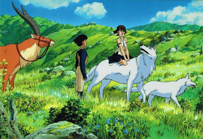 SO/SG 15 - Princess Mononoke. 1997