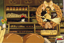 SO/SG 24 - Kiki's Delivery Service. 1989