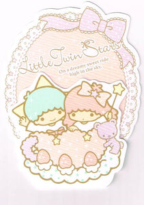 SGC 01 - Little Twin Stars Small Gift Card
