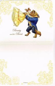 SGC 02 - Beauty and the Beast (embossed) Small Gift Card