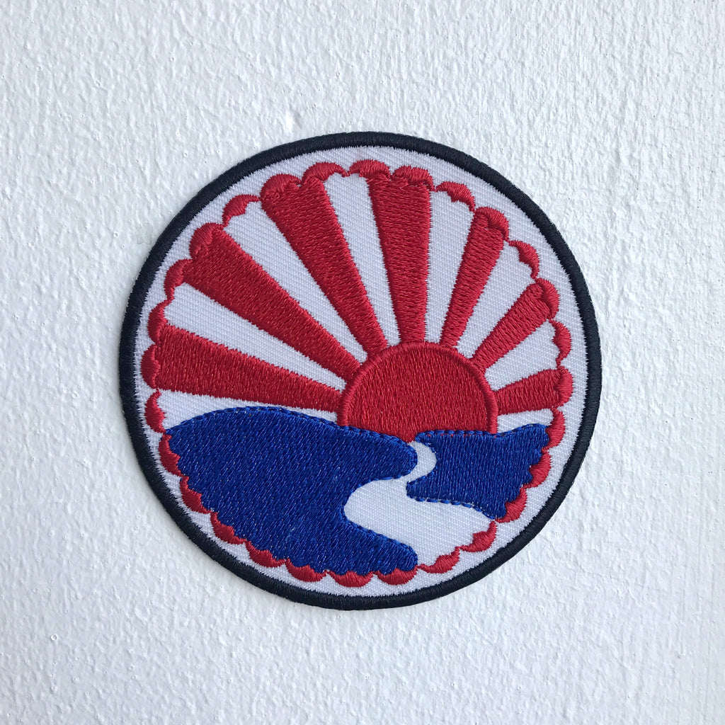 Rising Sun through the lake Iron Sew On Embroidered Patch