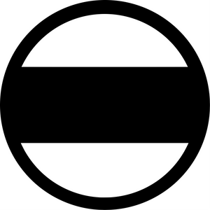 Round Sign w/ Bar - Text