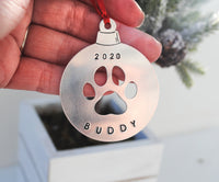 Pet's first Christmas - Dog's first Christmas - Puppy Christmas - Holiday Ornament - Secret Santa Gift - Memorial Gift - Dog Memorial