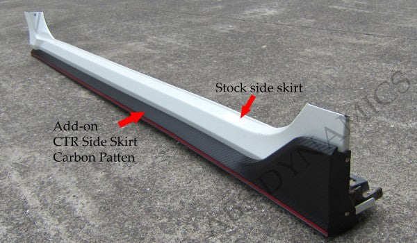 17-20 HONDA CIVIC 2DR TYPE-R STYLE SIDE UNDER PANEL WITH CARBON ASCENT