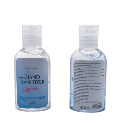 55ml Hand Sanitizer Antibacterial Hand Gel Portable Disposable Quick Drying 55ml - Beewik-Shop.com