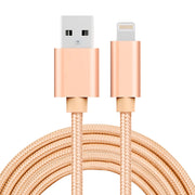 2m 3A Woven Style Metal Head 8 Pin to USB Data / Charger Cable, For iPhone X / iPhone 8 & 8 Plus / iPhone 7 & 7 Plus / iPhone 6 & 6s & 6 Plus & 6s Plus / iPad(Gold) - Beewik-Shop.com
