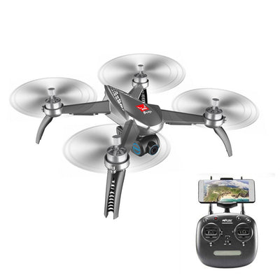 MJX Bugs 5W - Brushless Motors, GPS, 1080P, WiFi Camera, 6 Axis Gyro, APP (Gray) - Beewik-Shop.com