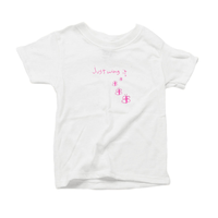 Just Wing It, Organic Toddler Unisex T-Shirt (2 colors available)