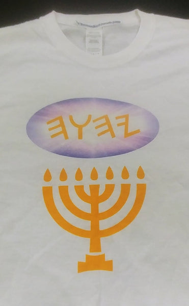 Hebrew Israelite T-Shirt w/ YHWH (in Ancient Hebrew) & Holy Menorah w/  Premium Gold or Silver Fringes